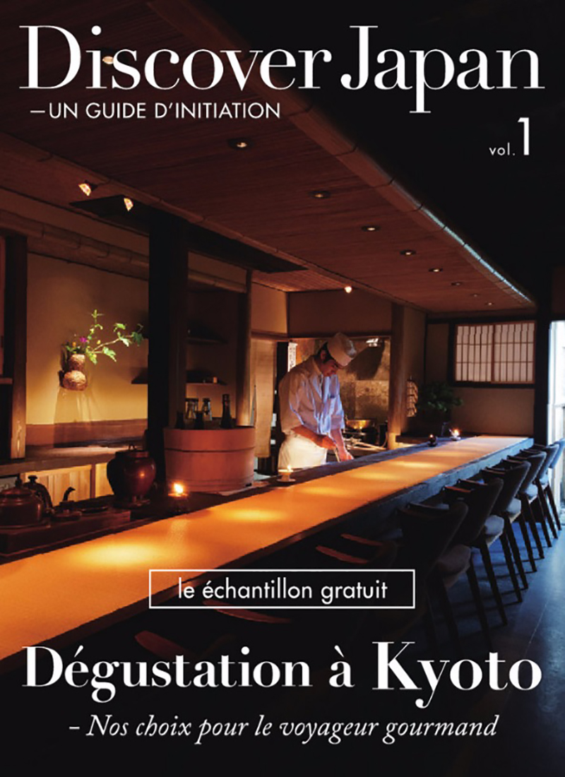 Discover Japan-UN GUIDE D'INITIATION Vol.1