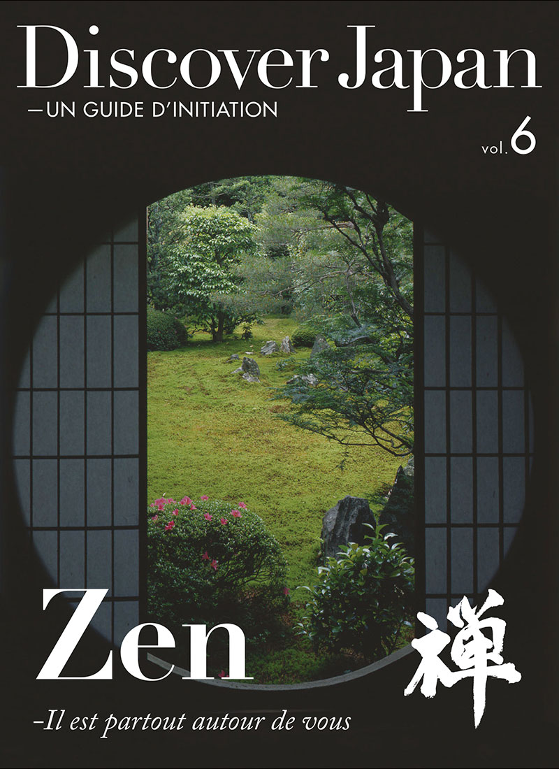 Discover Japan-UN GUIDE D'INITIATION Vol.6