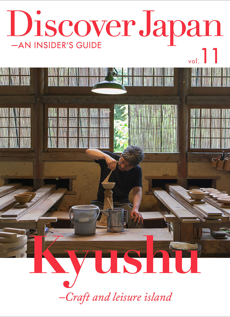 Discover Japan – AN INSIDER'S GUIDE Vol.11(英語、デジタル版のみ)