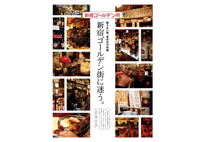 眠らない街、東京の不夜城 「新宿ゴールデン街」に迷う。