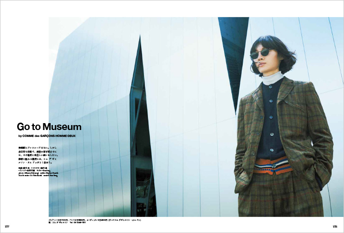 Go to Museum by COMME des GARCONS HOMME DEUX ―すみだ北斎美術館―