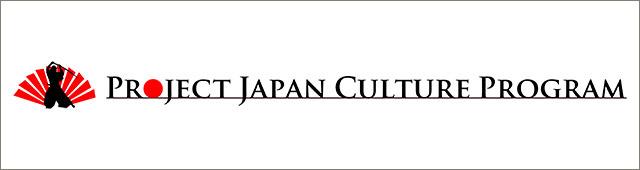 PROJECT JAPAN CULTURER PROGRAM
