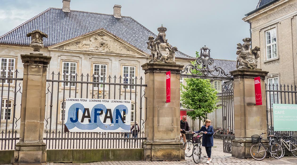 Discover Japan8月号「北欧はニッポンから学んでいた。」発売です!