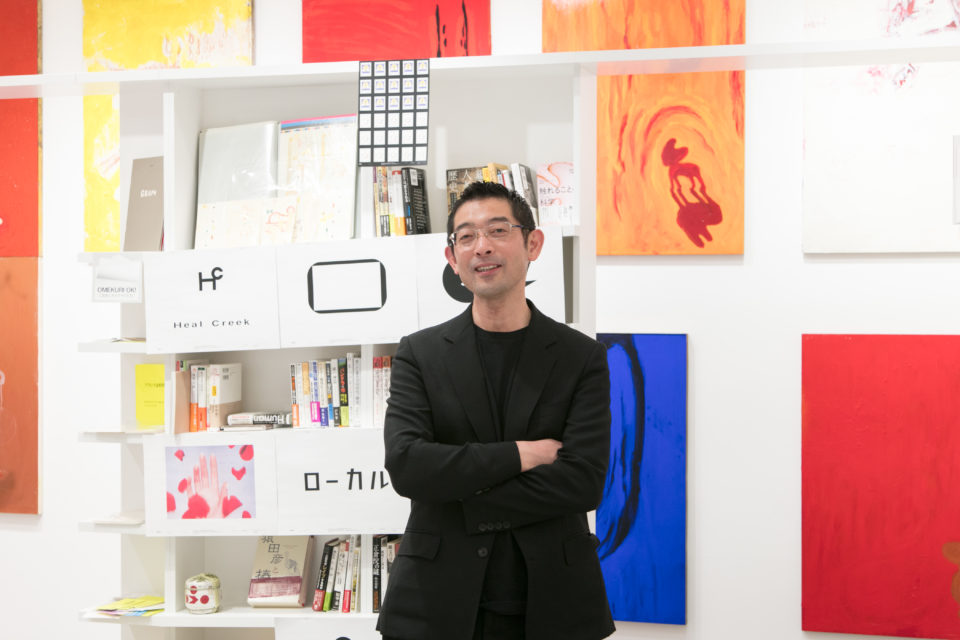 「業界の異端児」日本を代表するアートディレクター <br/>北川一成の仕事術に迫るGRAPH展が開催中