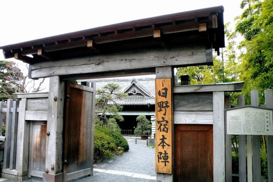 維新の舞台を巡る旅~東京編~