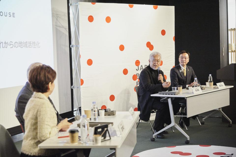 「ジャパン・ハウス地域活性化プロジェクト」発表会で<br/>原研哉さんが語った、…