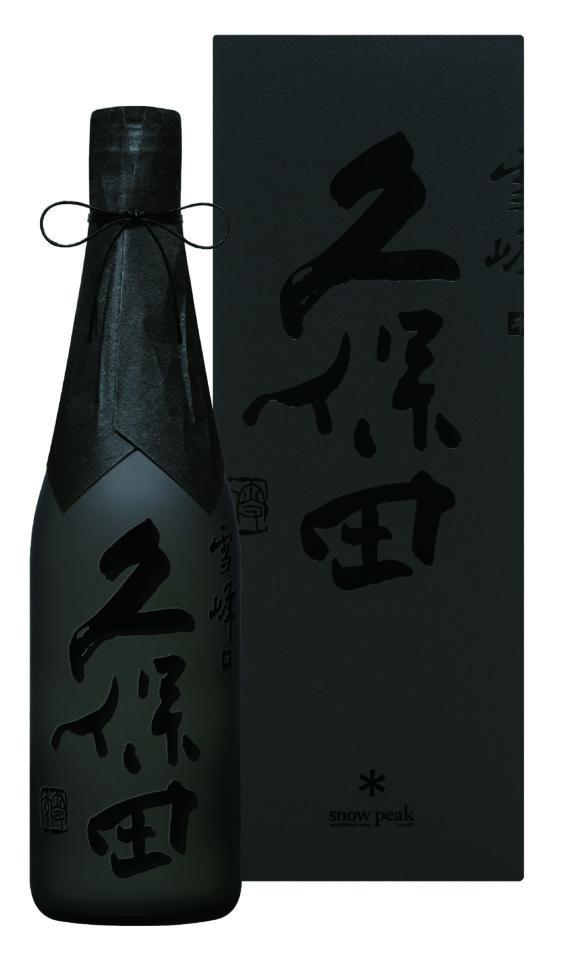 四季の風を感じて味わう、アウトドアのための日本酒『久保田 雪峰』