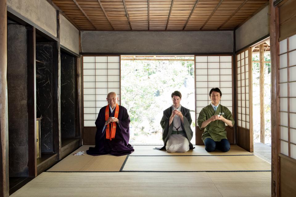 <世界遺産・仁和寺で特別鼎談 ><br/>日本茶、文化財…… <br/>日本文化…