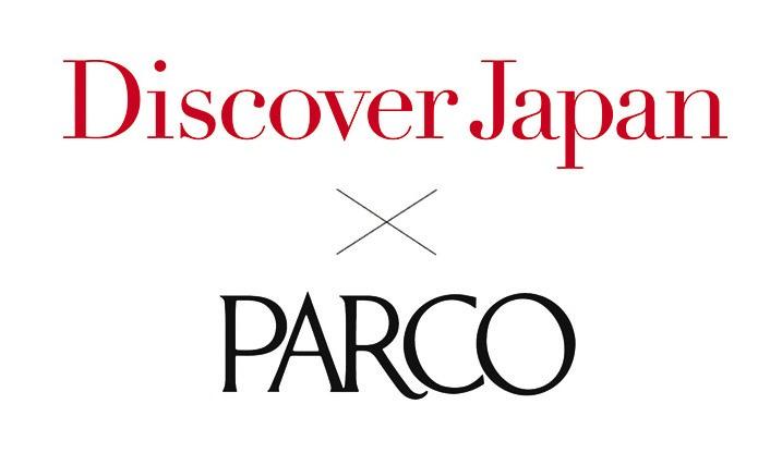 今秋リニューアルする渋谷PARCOに、</br>Discover Japanが入…