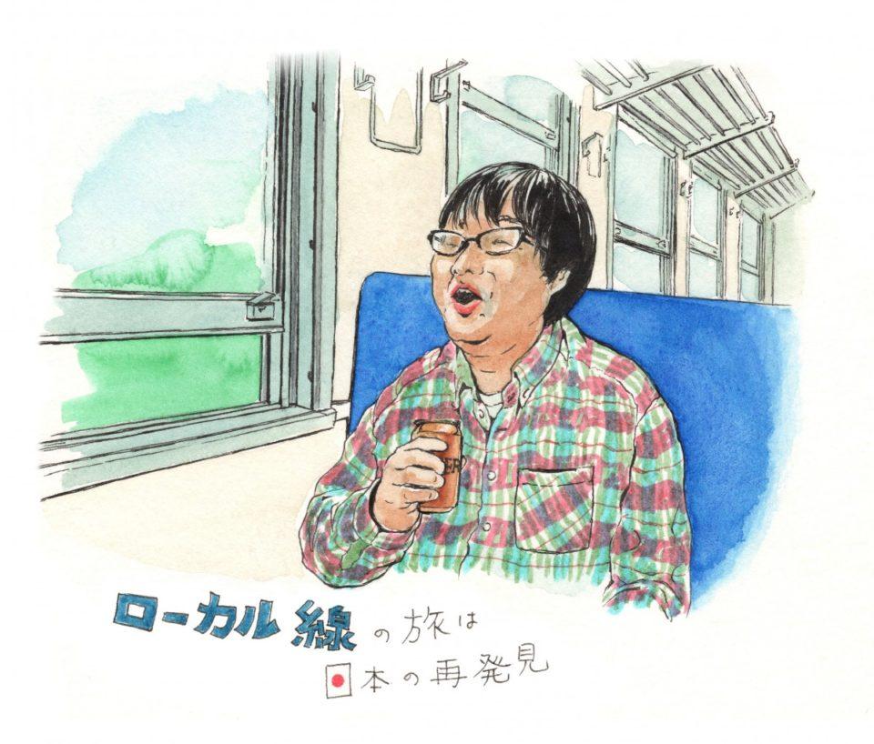 <b>ローカル線で日本を再発見。</b><br>六角精児さんの列車と車窓と酒と