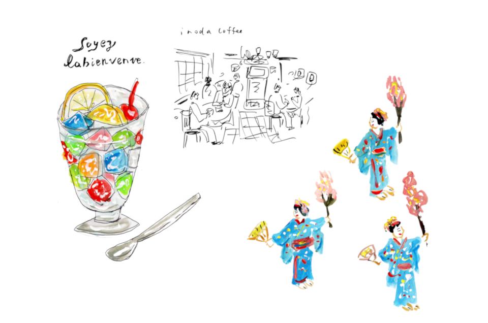 超個人主義的! オトナの夏休み計画2019<br/>デザインのインスピレーションを拾う<br/>京都ぶらり街歩き