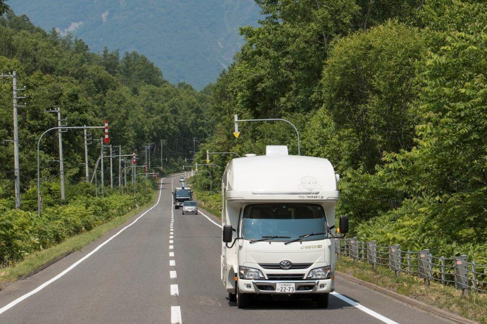 羊蹄山を背にニセコ方面へ<br>キャンピングカーで美味しい北海道の旅へ