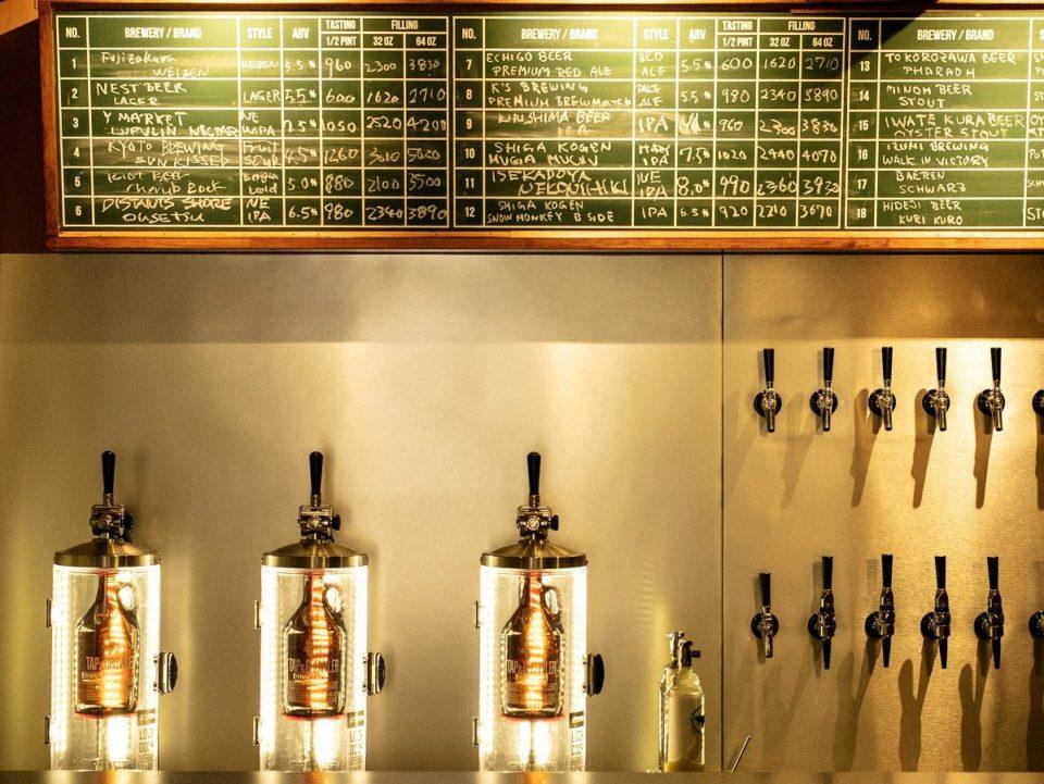 <b>いまトレンドのクラフトビールを飲みたいなら「TAP&GROWLE…