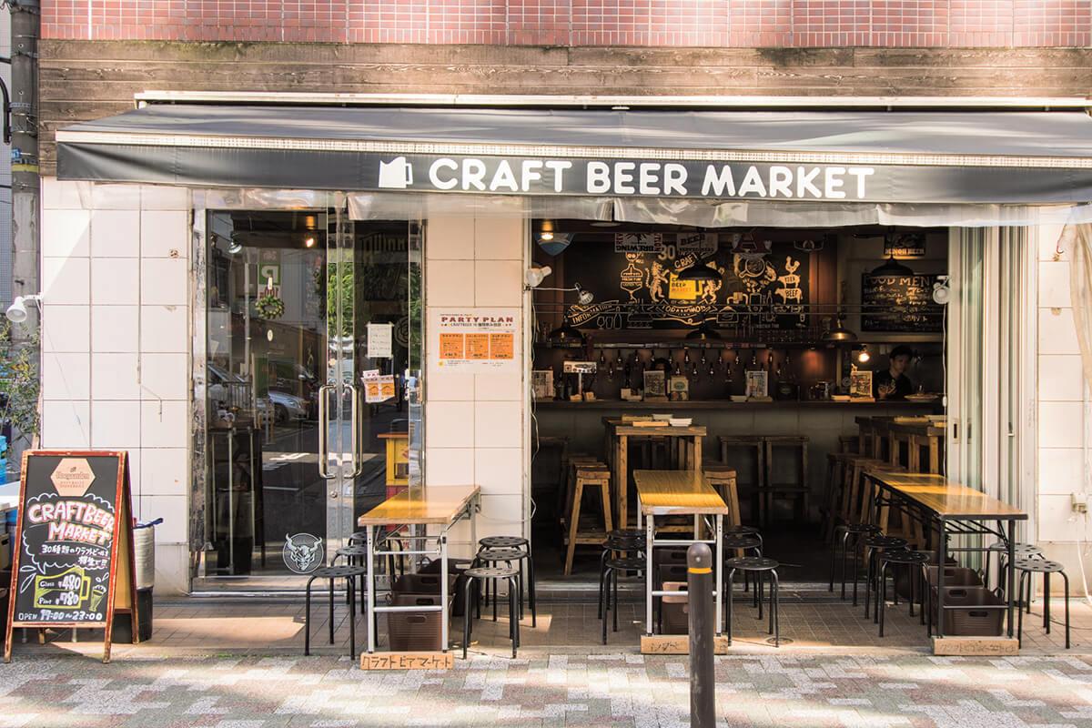 <b>好きな料理とのペアリングを楽しみたいなら「クラフトビアマーケット」</b>