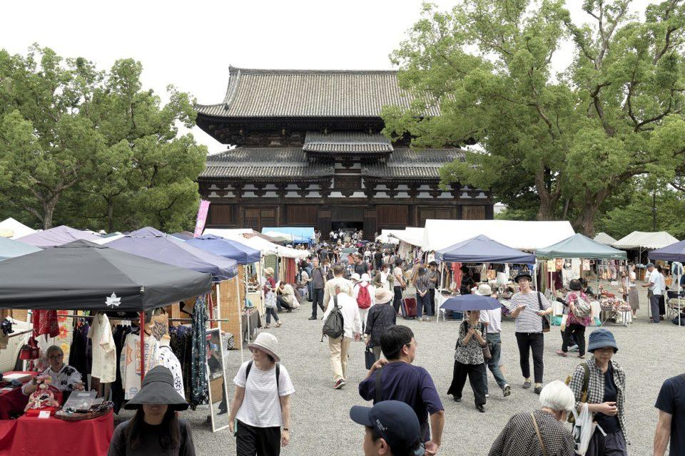 <b>民藝運動の父・柳宗悦が民藝のルーツ京都で歩いた道</b>