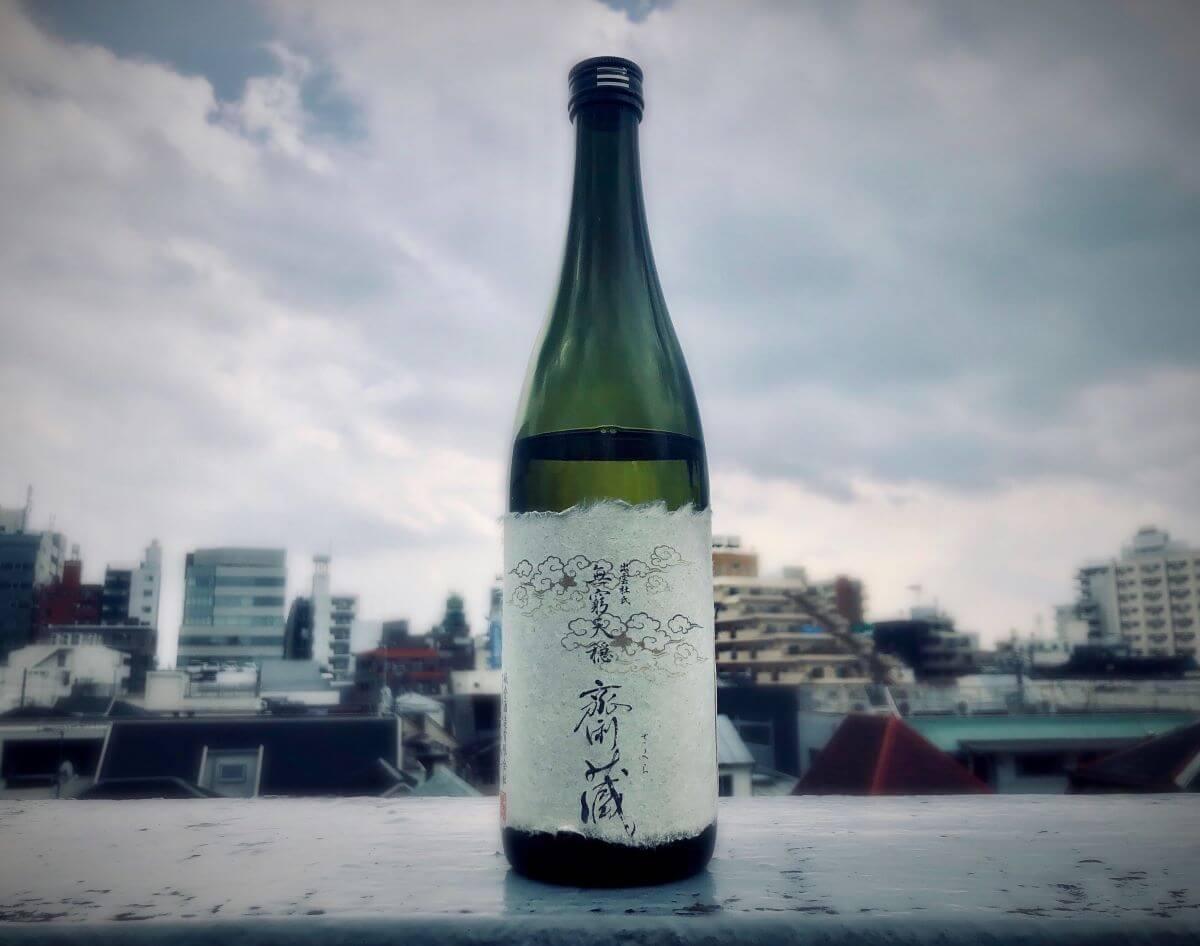 【コラム】<b>日本酒好き編集部員が選ぶ今月の一本</b></br>9月「無窮天穏 齋蔵」