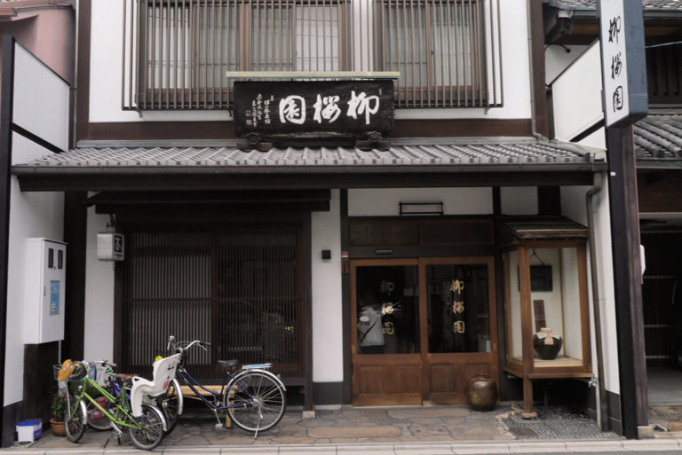 秋の京都は「御所」中心に歩くのが正解!<br><b>京都御所周辺の通りと美味しいお店</b>