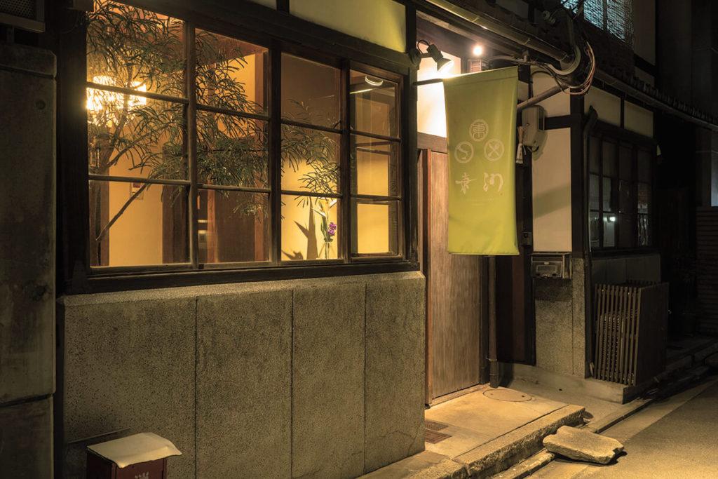 <b>いざ秋の京都へ!<br>「丸太町駅」界隈の美食巡り</b>