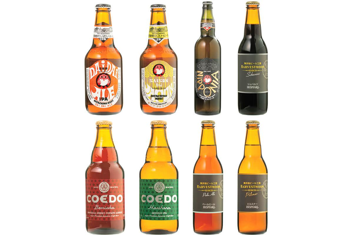 ビール好きなら知っておきたい!</br><b>全国のクラフトビール-関東</b>