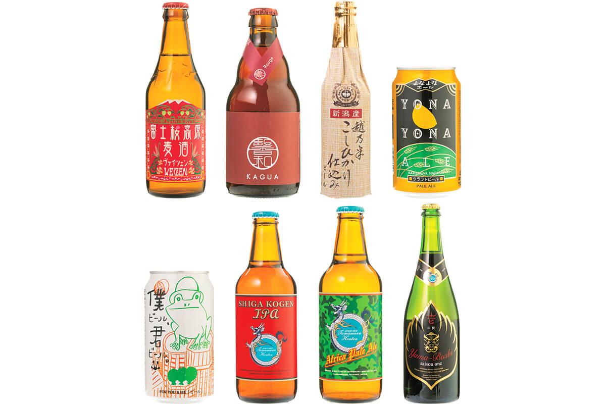 ビール好きなら知っておきたい!</br><b>全国のクラフトビール-甲信越</b…