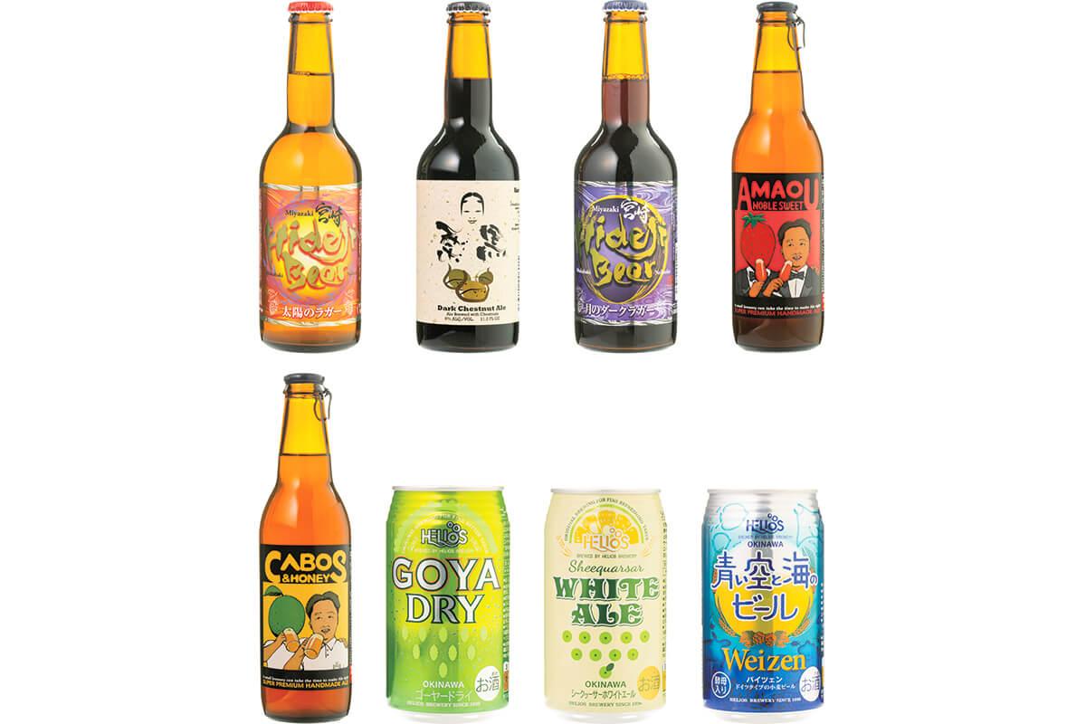 ビール好きなら知っておきたい!</br><b>全国のクラフトビール-九州・沖縄<…