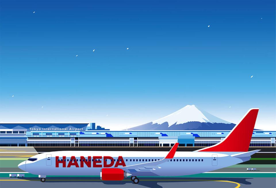 羽田空港の「場」を活用し、<br>日本の魅力を発信。