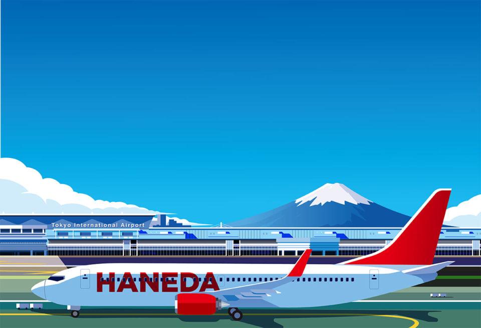 日本の豊かなものづくりを空港で魅せる。<br><b>HANEDAの未来</b>
