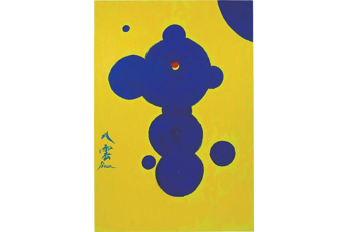 書道家から現代アーティストに転身</br><b>武田双雲が自らのアートを解説する…