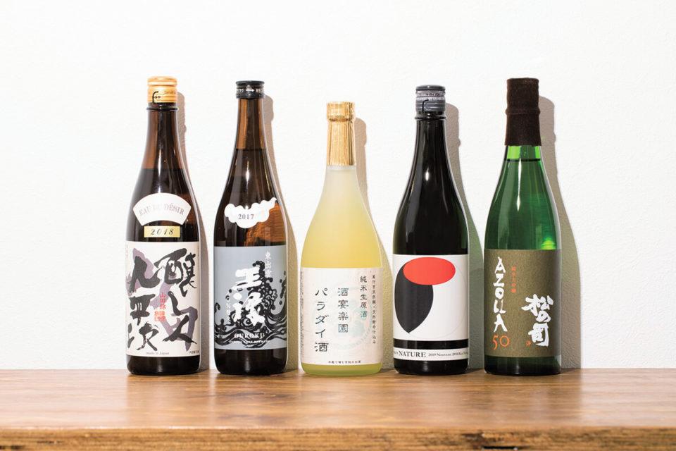 日本酒LOVERのDJ編集部が選ぶ、<br>恋する日本酒。