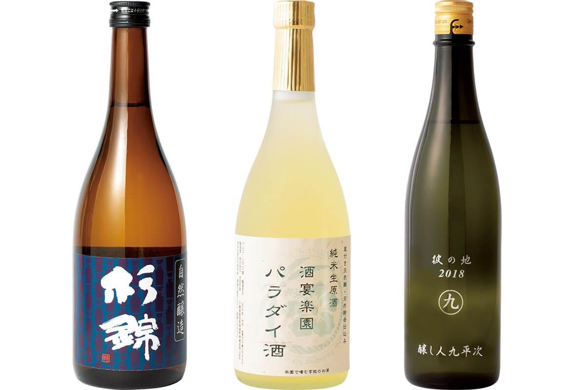 GEM by moto 店主 千葉麻里絵さんが選ぶ、<br>恋する日本酒。①