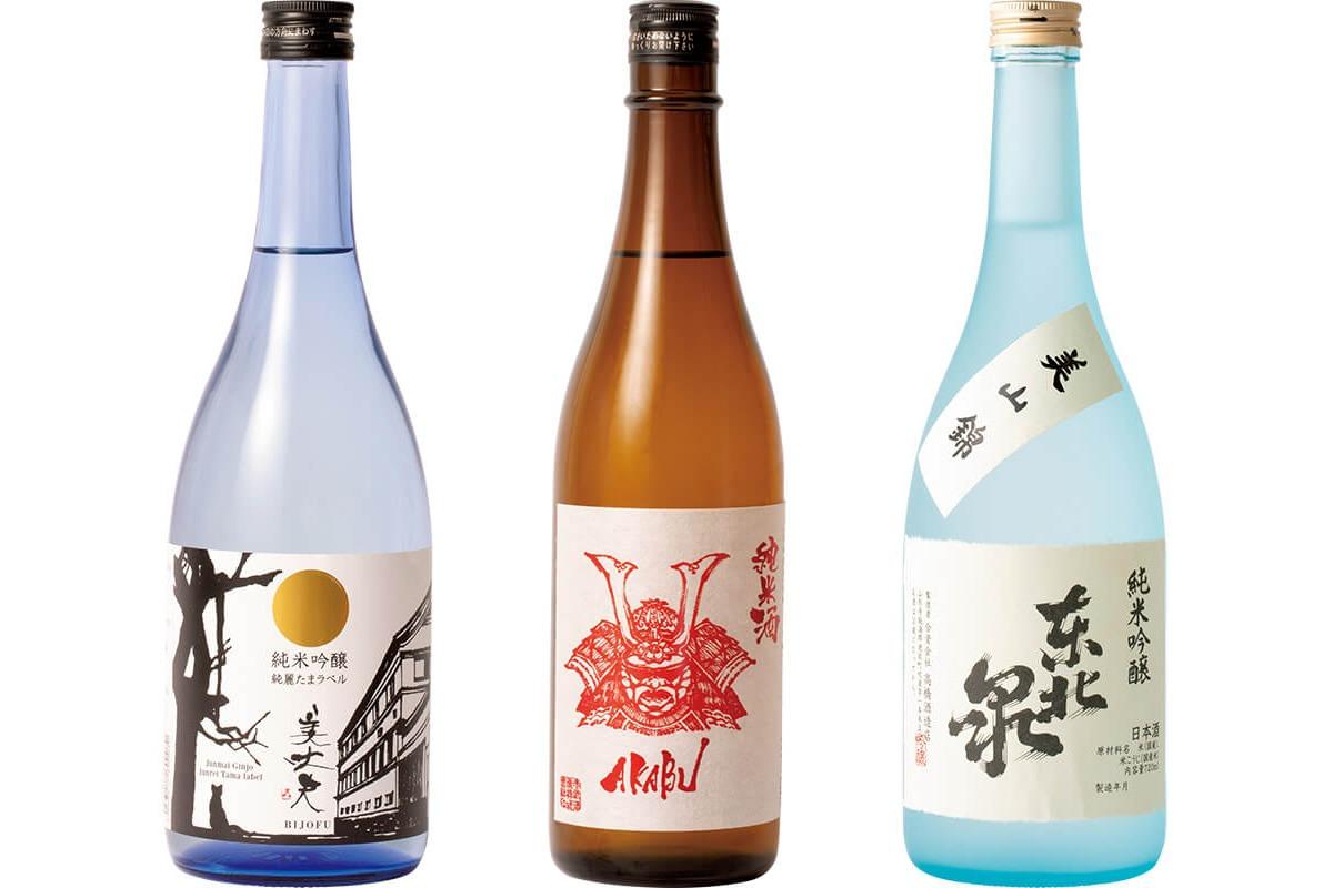 EXILE 橘ケンチさんが選ぶ、<br>恋する日本酒。①