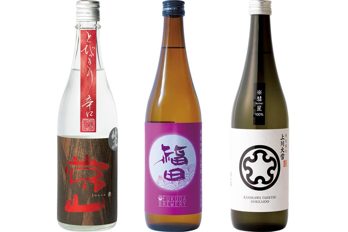 EXILE 橘ケンチさんが選ぶ、<br>恋する日本酒。②