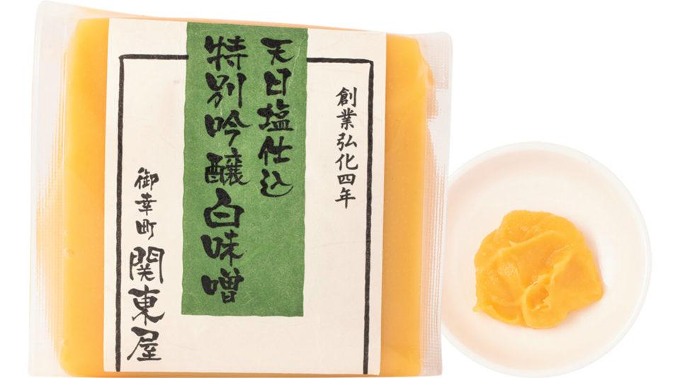 和食の味付けがキマる日本の食材。 <br><b>調味料② 味噌、みりん編</b>