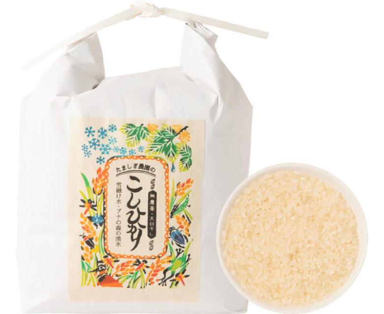 和食の腕を上げる日本の食材。<br><b>米</b>