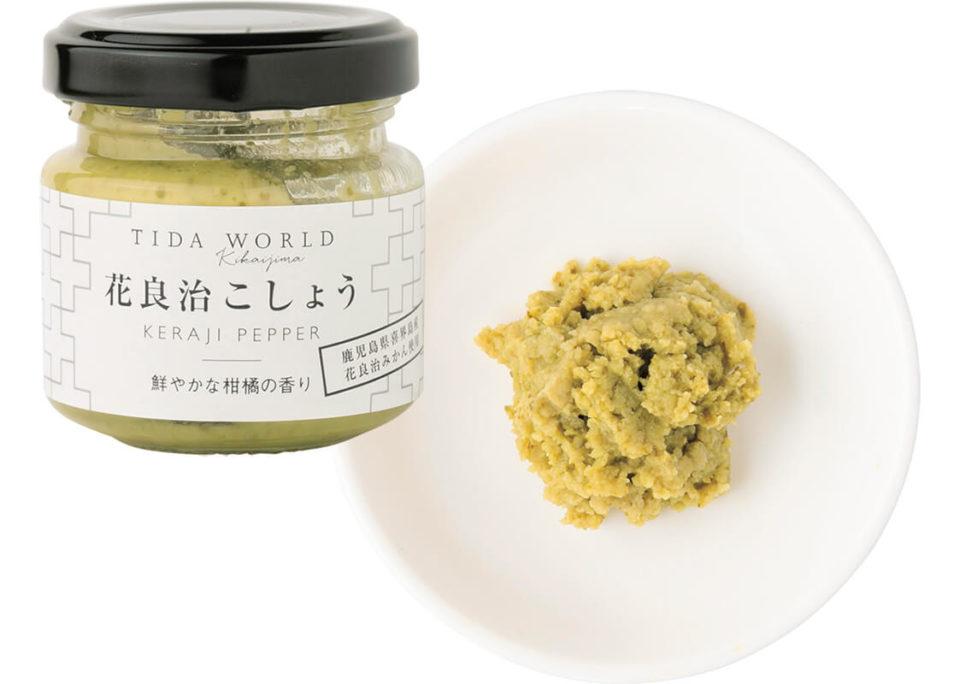 和食の腕を上げる日本の食材。<br><b>調味料③</b>