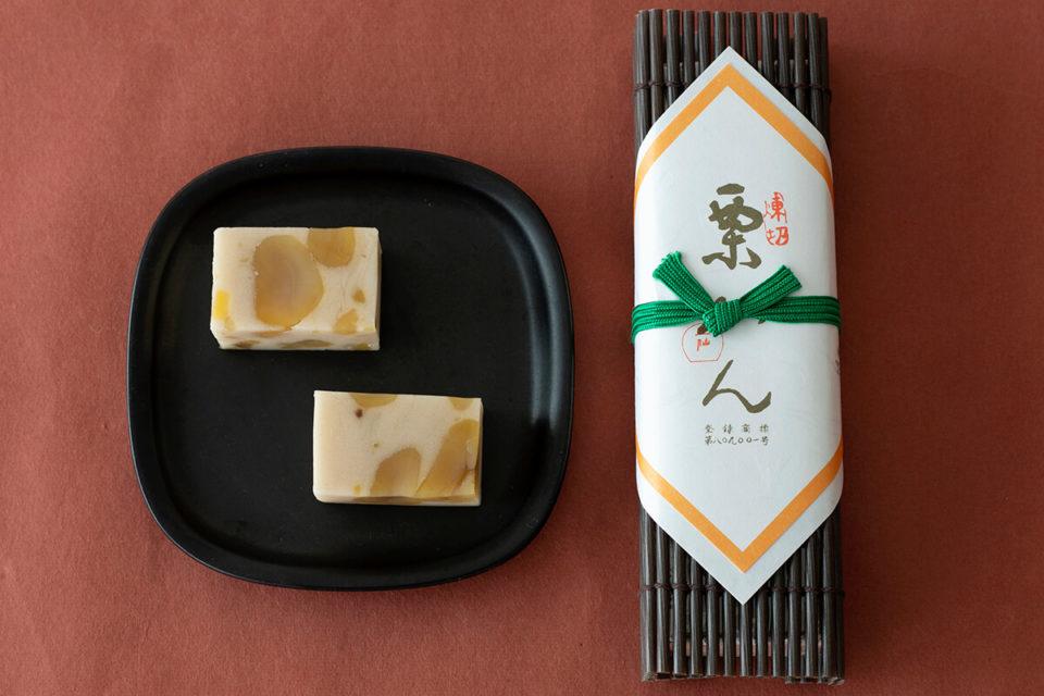 なめらかで上質な里仙の「栗かん」<br>福田里香の民芸お菓子巡礼