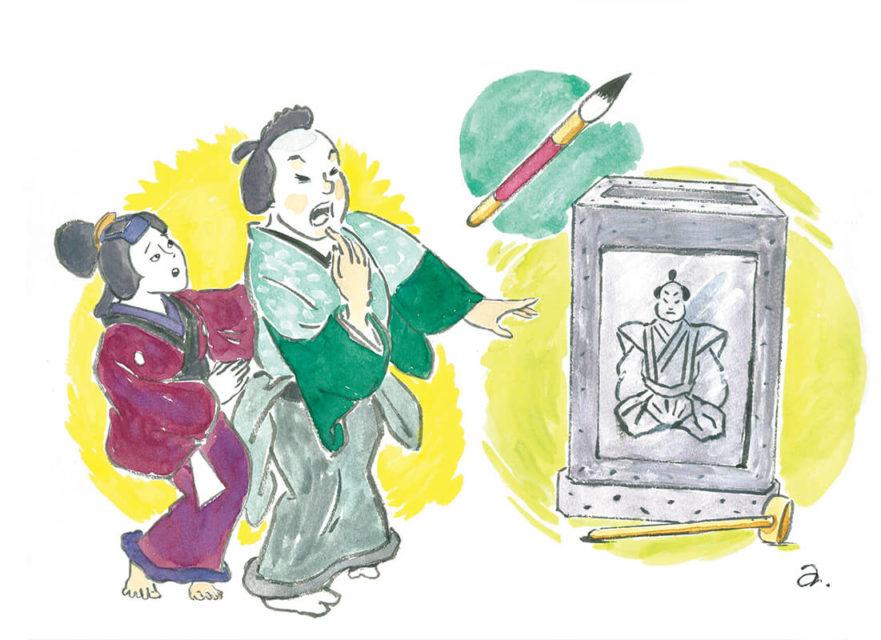 歌舞伎から学ぶ逆境を越える力