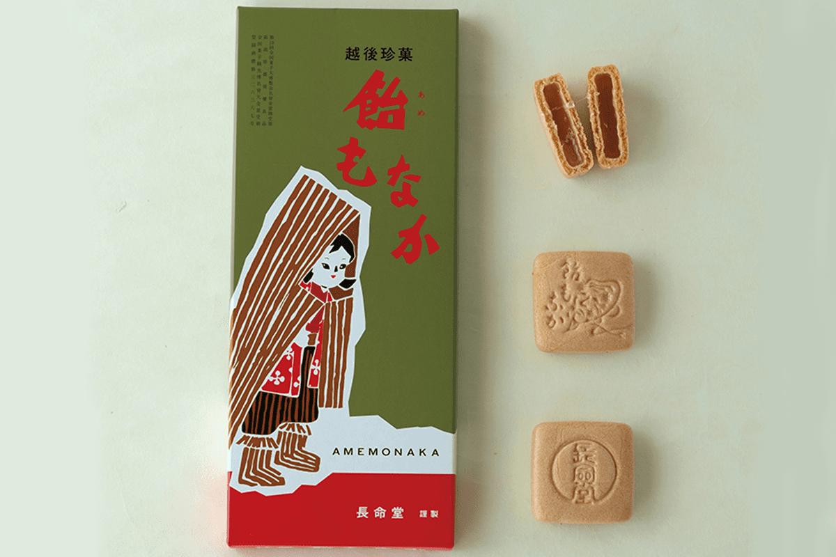 長命堂飴舗の「飴もなか」<br>福田里香の民芸お菓子巡礼