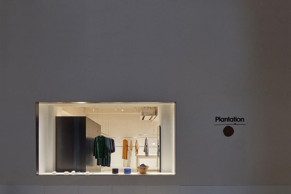 小泉誠プロデュース「Plantation」<br>新店舗のサステイナブルな空間づくり
