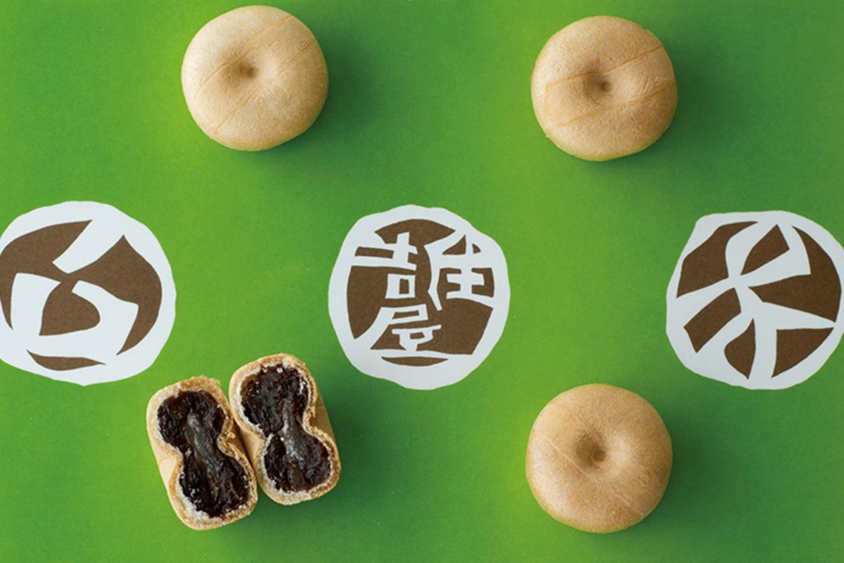 住吉屋の「へそもなか」<br>福田里香の民芸お菓子巡礼