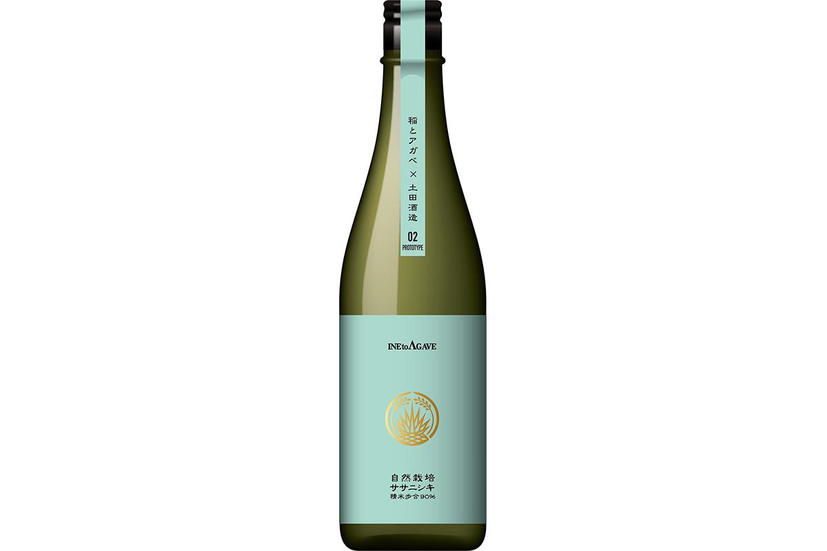 日本酒業界を変革する超新星 </br>「稲とアガベ02」