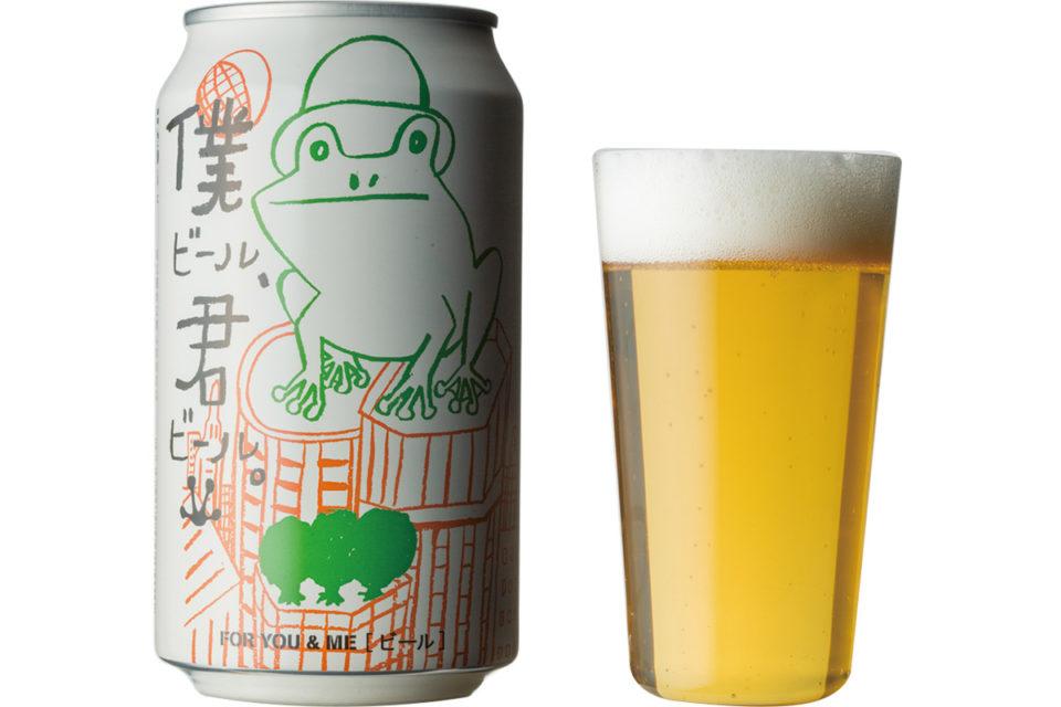 バラエティ豊かな個性派ビールたち<br>軽井沢発、ヤッホーブルーイングの躍進