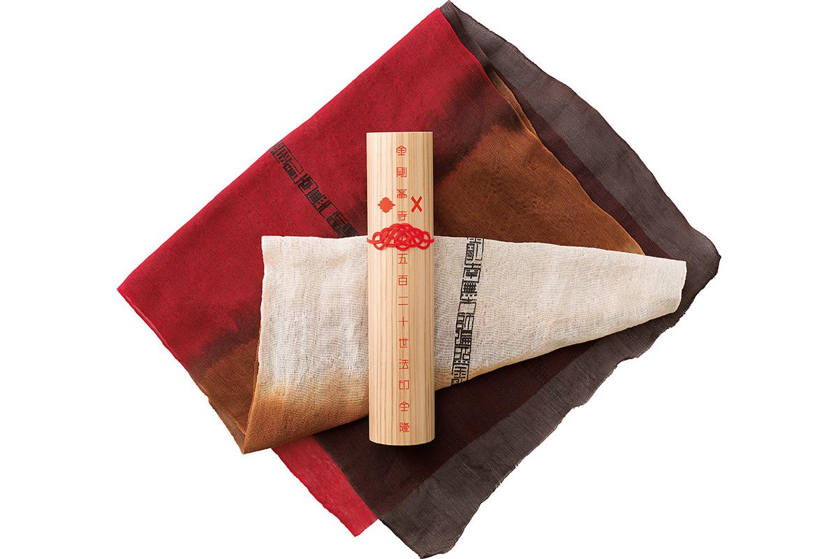 伝統技術の粋を結集。<br>飛鷹全隆法印の「転衣式」で<br>奉納された品と引出物を公開
