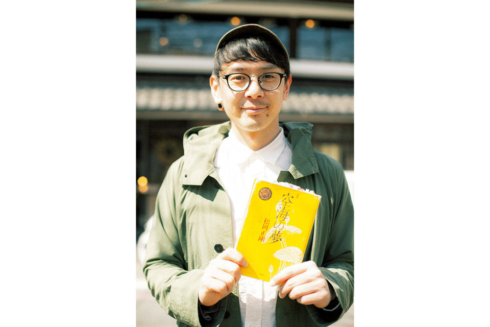 「人生の節目で在りようを確認させてもらう存在」<br>勉強家・兼松佳宏さんが語る空海