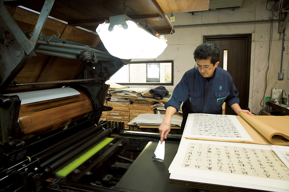 空海の国宝書簡『風信帖』を再現する<br>「コロタイプ印刷」の職人技