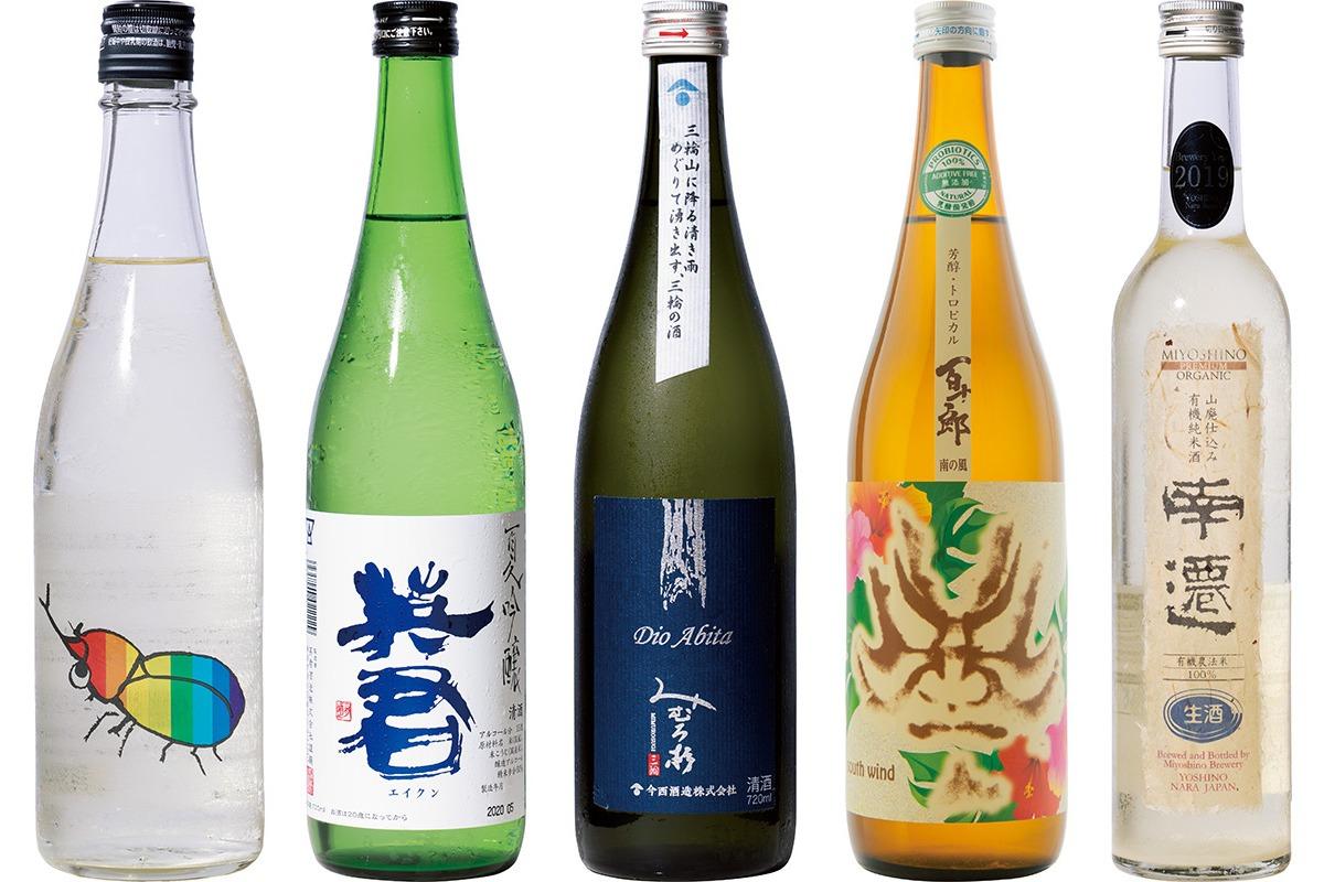 """今宵の晩酌は、ご当地の""""日本酒""""で…<br>「日本酒お取り寄せ」"""