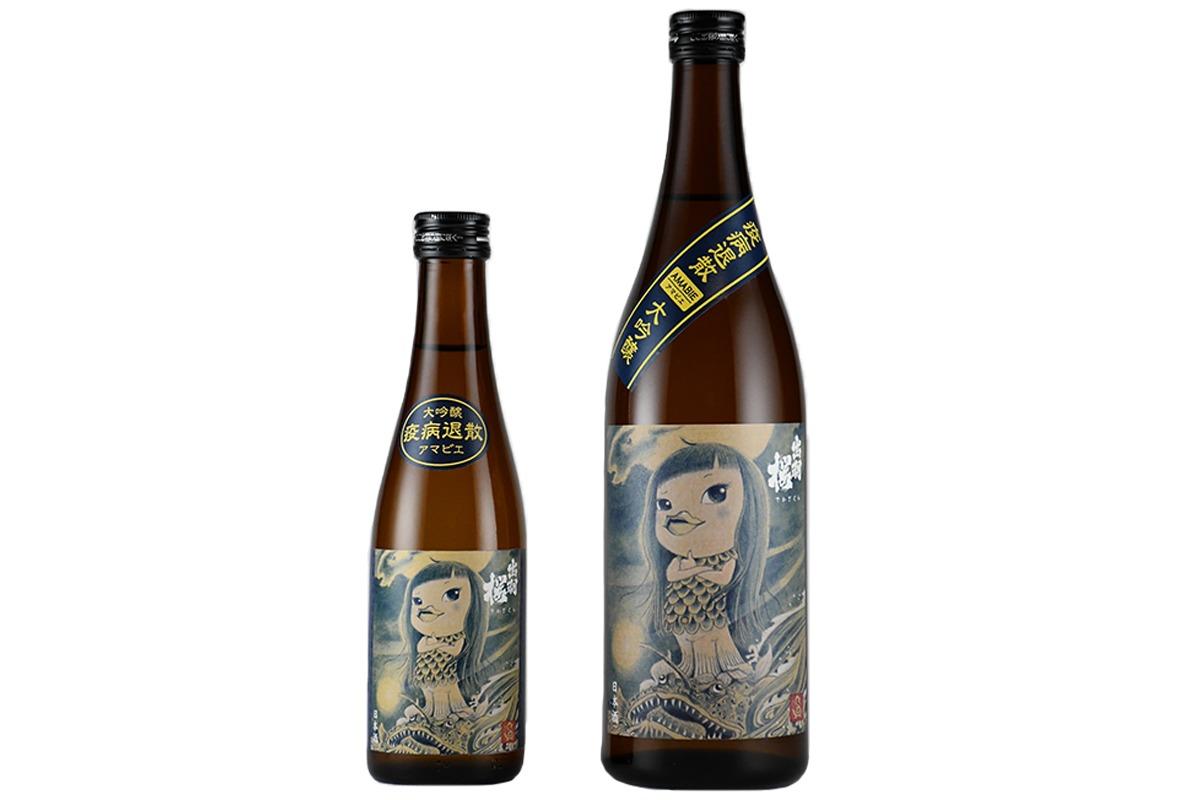 完売した第一弾の純米酒に続き、香り高い大吟醸「アマビエさま」が新登場!