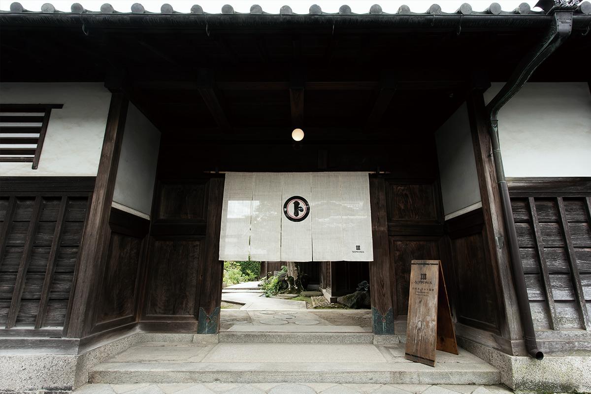70年眠り続けた 奈良最古の醤油蔵を再興<br>古民家宿『NIPPONIA 田原本 マルト醤油』
