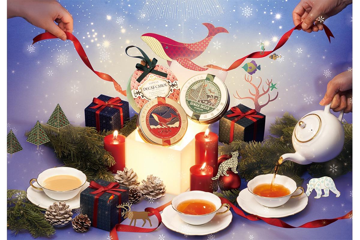 いきものたちを描いたルピシアの<br>「『Thé』をつなぐクリスマス」