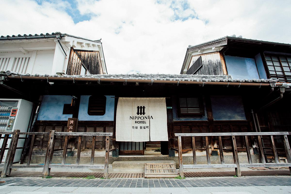 歴史と文化が息づく町で暮らすようにステイ<br>「NIPPONIA HOTEL 竹原 製塩町」<br><small>いま訪ねたいせとうち</small>